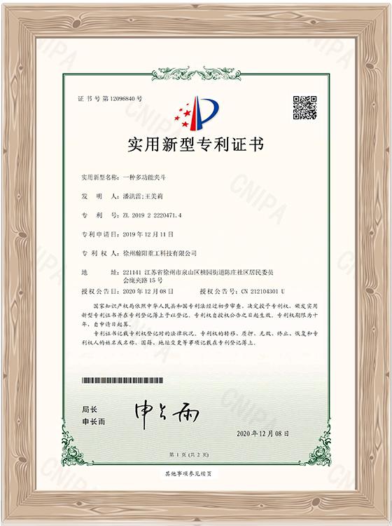 相框证书06
