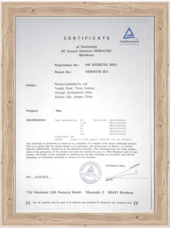 相框证书CE