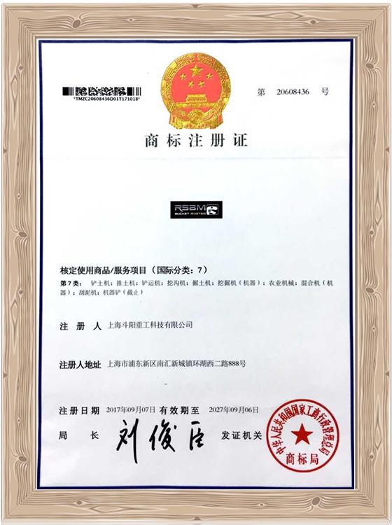 相框证书商标